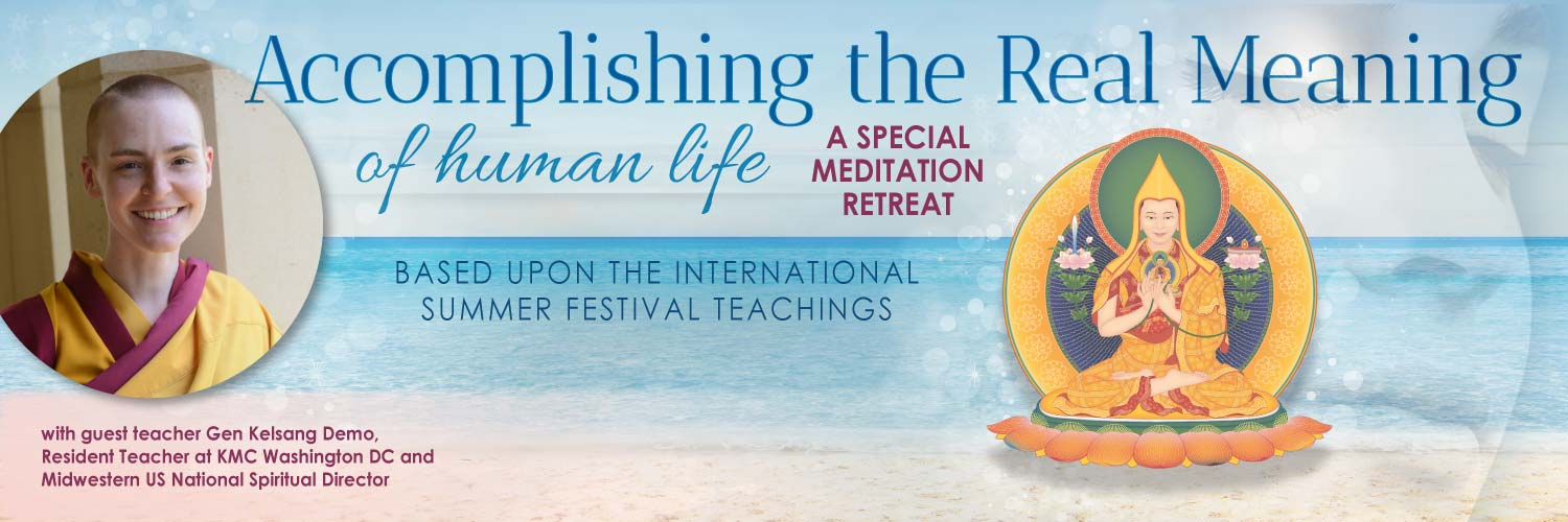 Real Meaning Of Human Life Retreat